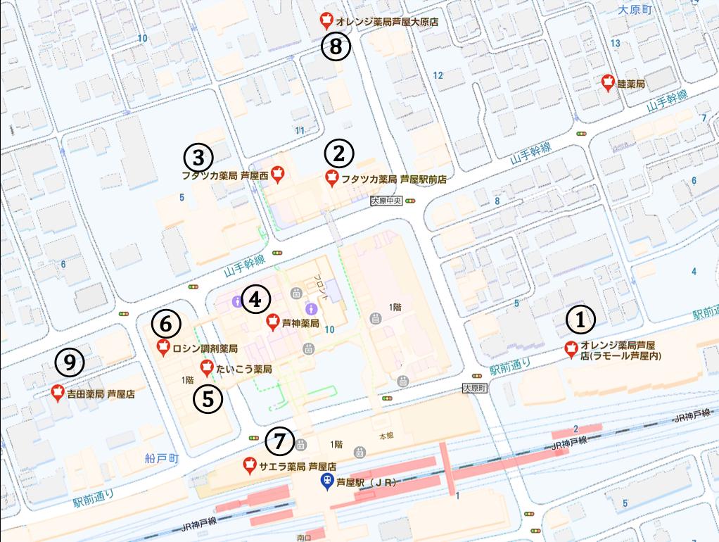 芦屋駅周辺の調剤薬局マップ